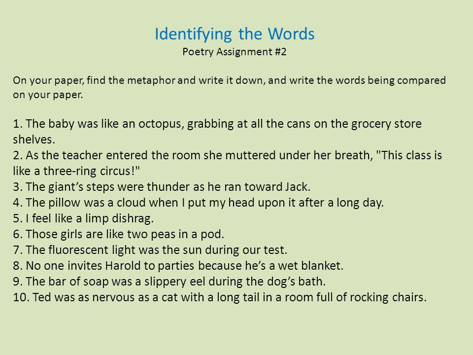 Identifying the Words Poetry Assignment #2 On your paper, find the metaphor and write it down, and write the words being compared on your paper. 1. Th