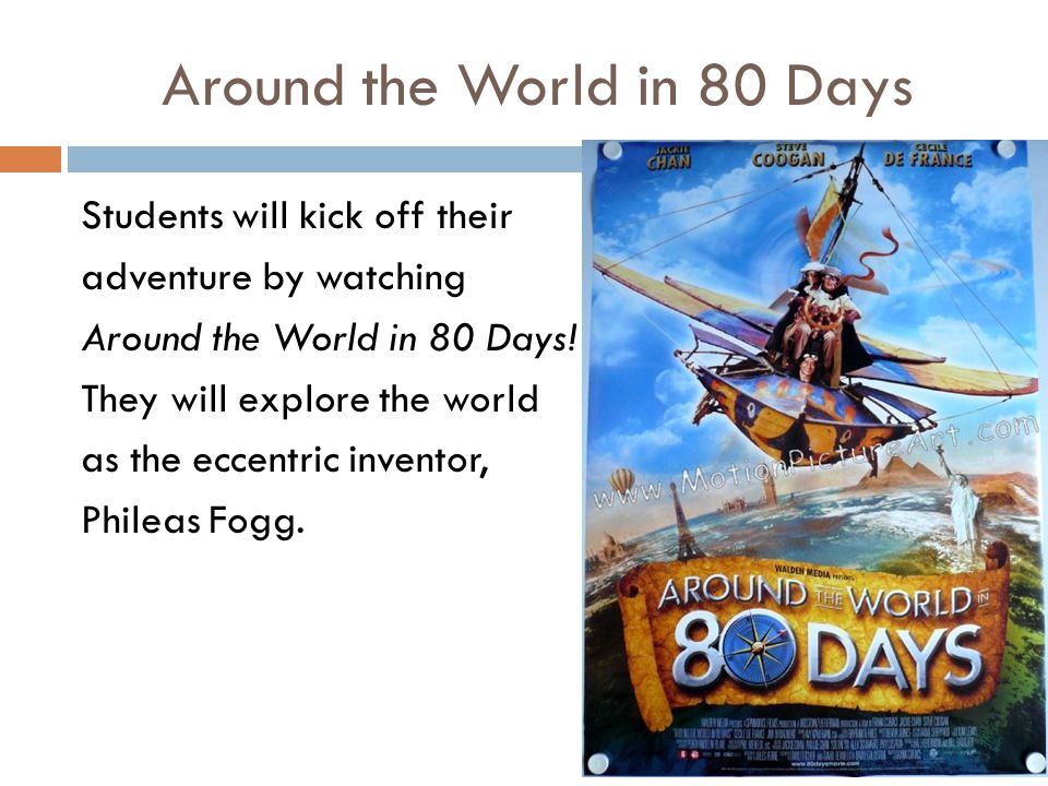 Around the World in 80 Days Students will kick off their adventure by watching Around the World in 80 Days.