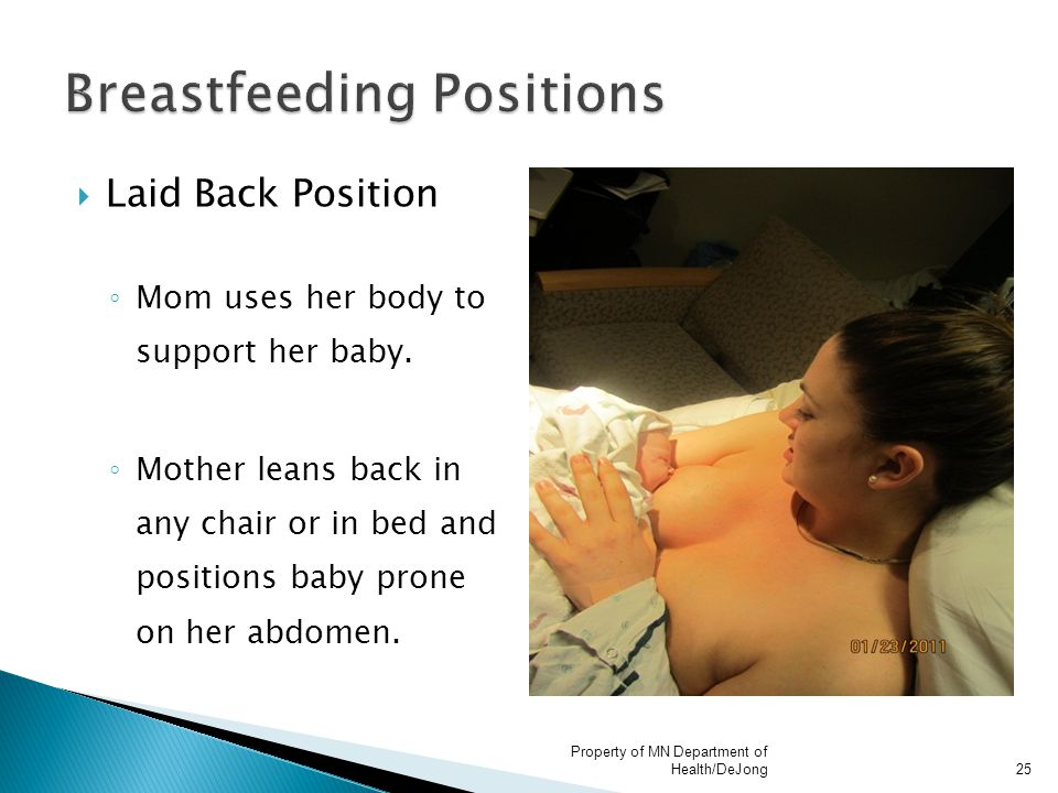 Laid Back Position ◦ Mom uses her body to support her baby.