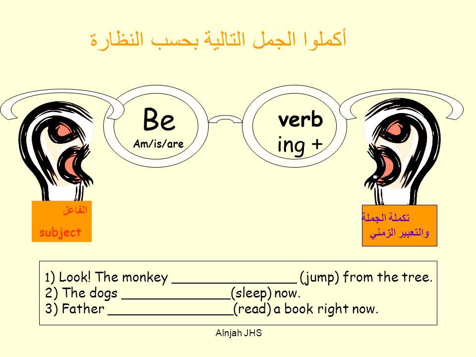 أكملوا الجمل التالية بحسب النظارة verb + ing تكملة الجملة والتعبير الزمني 1 ) Look.