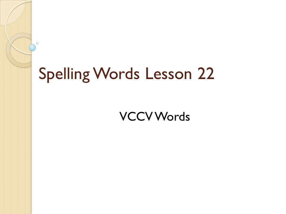 Spelling Words Lesson 22 VCCV Words
