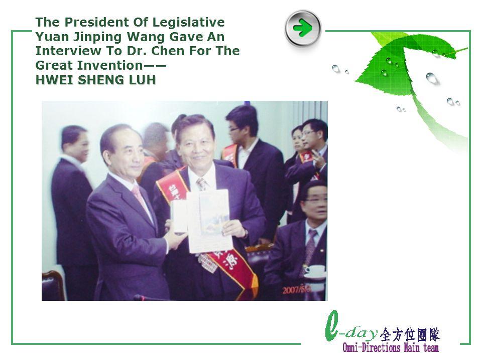 HWEI SHENG LUH The President Of Legislative Yuan Jinping Wang Gave An Interview To Dr.