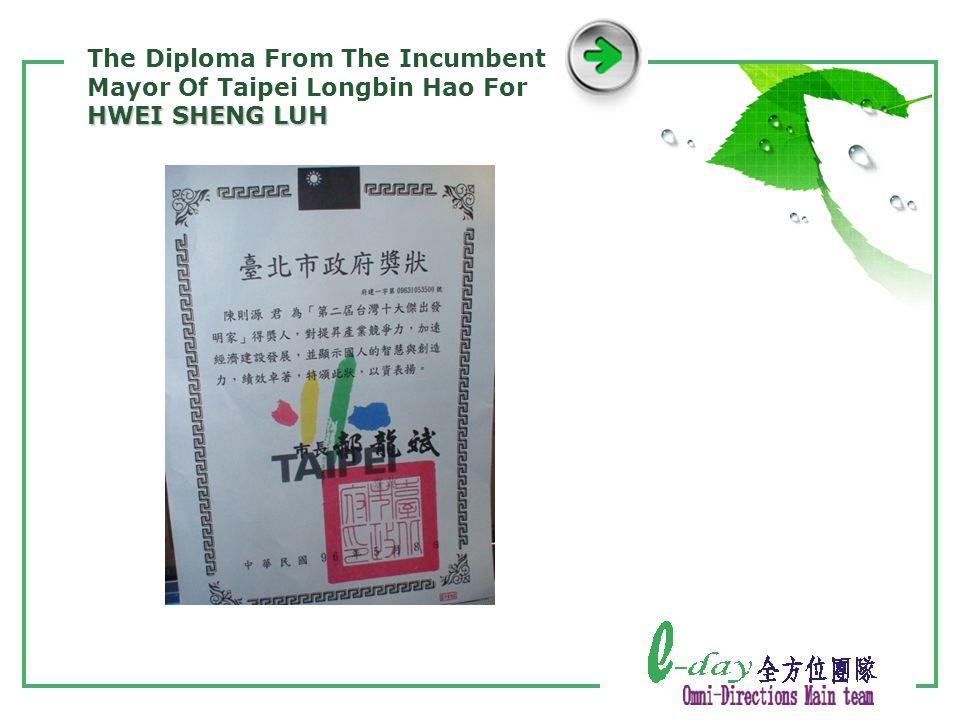 HWEI SHENG LUH The Diploma From The Incumbent Mayor Of Taipei Longbin Hao For HWEI SHENG LUH