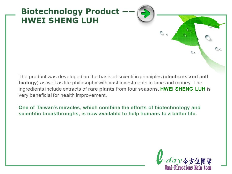 The product was developed on the basis of scientific principles (electrons and cell biology) as well as life philosophy with vast investments in time