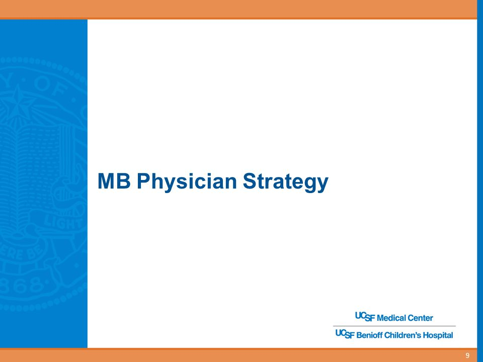 MB Physician Strategy 9