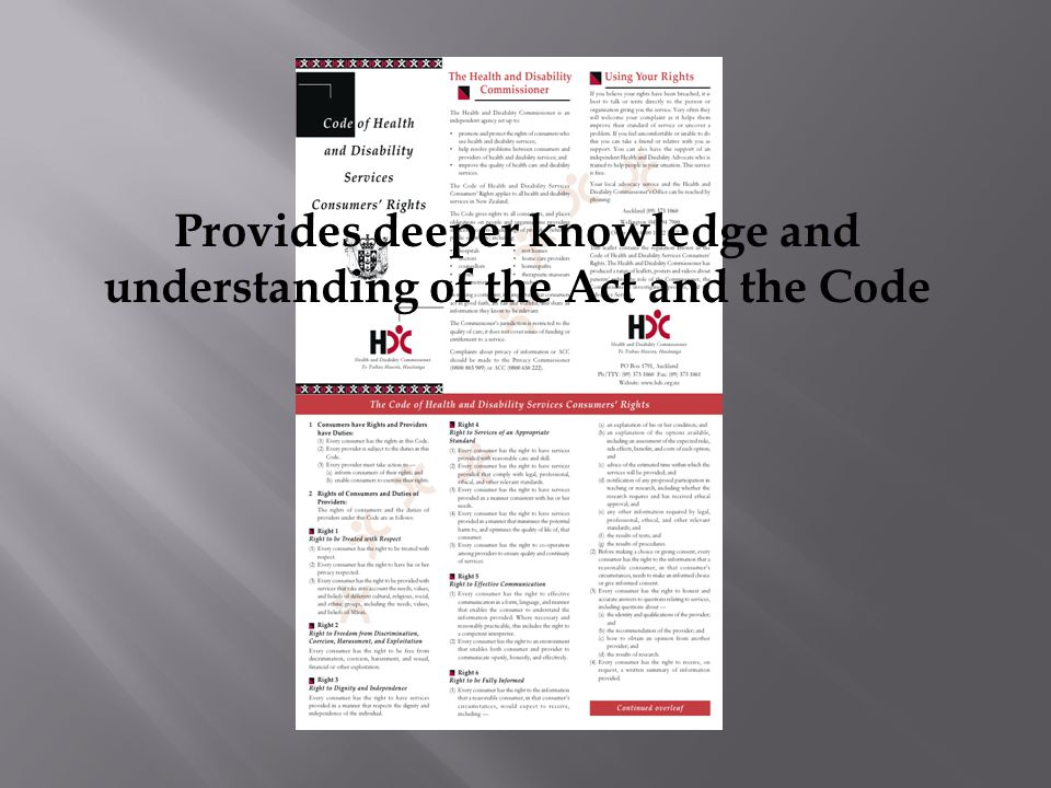 Provides deeper knowledge and understanding of the Act and the Code