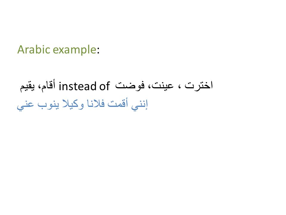 Arabic example: أقام، يقيم instead of اخترت ، عينت، فوضت إنني أقمت فلانا وكيلا ينوب عني