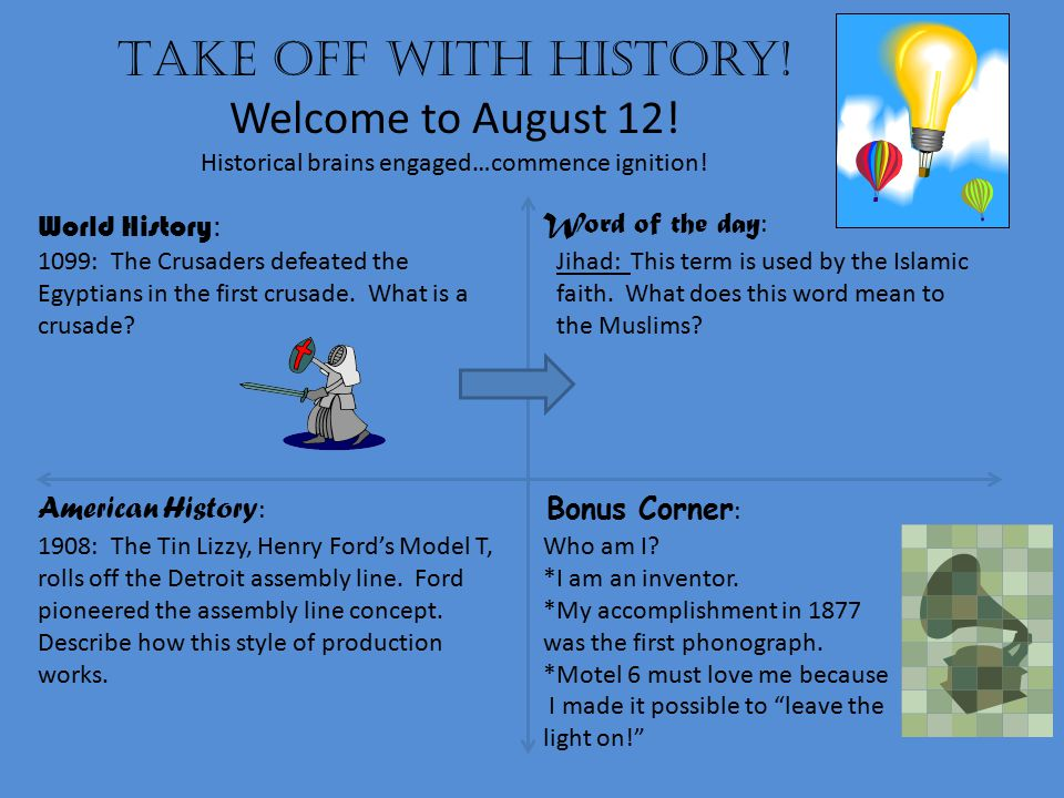 Take off with history.Welcome to August 13. Historical brains engaged…commence ignition.