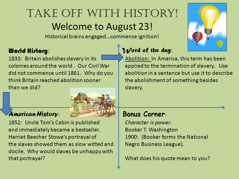 Take off with history.Welcome to August 24. Historical brains engaged…commence ignition.