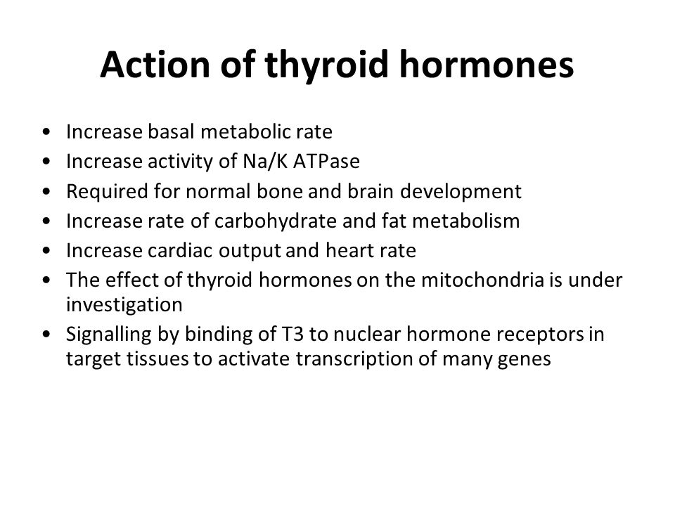 Thyroid hormone synthesis Iodide uptake by Na/I ATPase then oxidation to iodine catalysed by thyroid peroxidase (thyroid gland v.