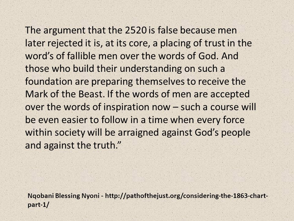 The argument that the 2520 is false because men later rejected it is, at its core, a placing of trust in the word's of fallible men over the words of God.