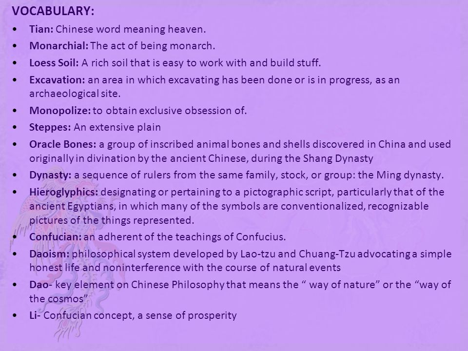 VOCABULARY: Tian: Chinese word meaning heaven.Monarchial: The act of being monarch.