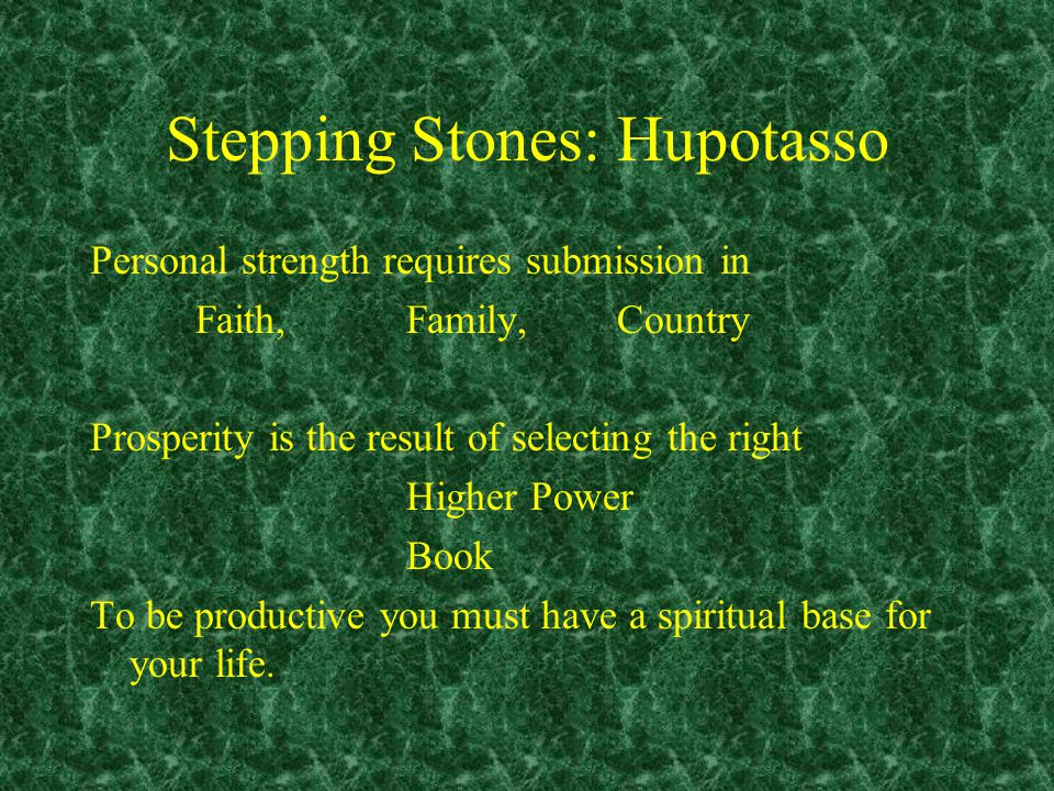 Stepping Stones: Makrothumeo Heb 6:10-12 10 God is not unjust; he will not forget your work and the love you have shown him as you have helped his people and continue to help them.