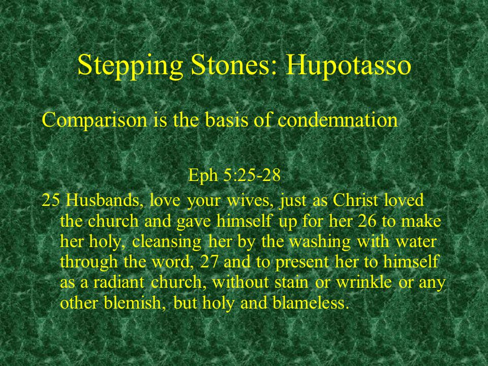 Stepping Stones: Hupotasso In our world Perception is mistaken for Reality. Whatever you think about before you go to sleep will work in your mind all night.