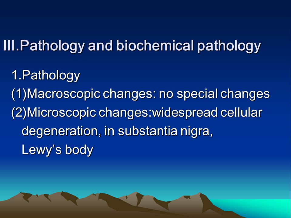 Ⅲ.Pathology and biochemical pathology 1.Pathology (1)Macroscopic changes: no special changes (2)Microscopic changes:widespread cellular degeneration,