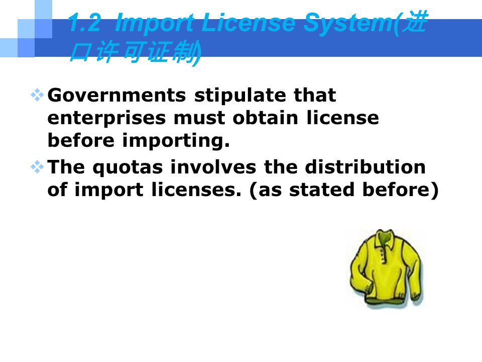 1.2 Import License System( 进 口许可证制 )  Governments stipulate that enterprises must obtain license before importing.