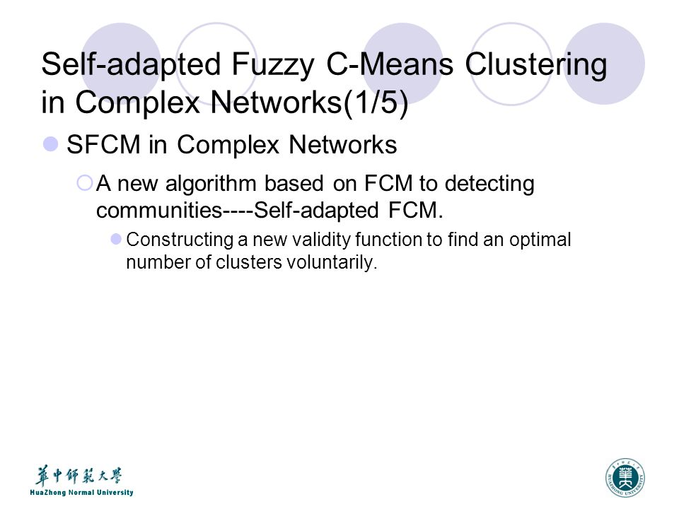 Self-adapted Fuzzy C-Means Clustering in Complex Networks(2/5) A New Validity Function  The inter-cluster distances should be as bigger as possible  The intra-cluster distances should be as smaller as possible.