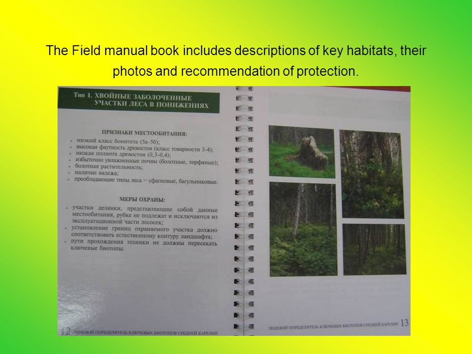 The Field manual book includes descriptions of key habitats, their photos and recommendation of protection.