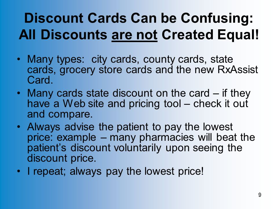 9 Discount Cards Can be Confusing: All Discounts are not Created Equal.