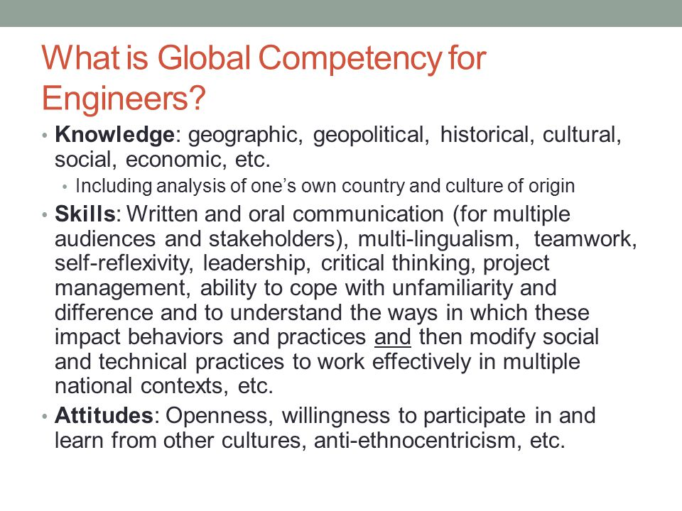 What is Global Competency for Engineers.
