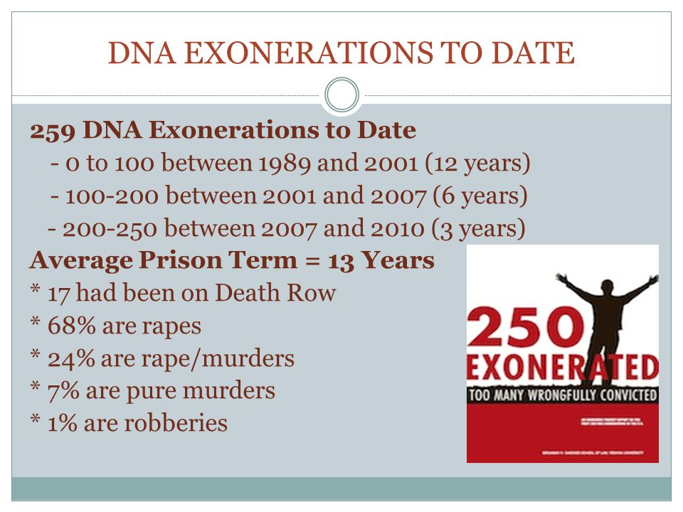 What can we learn from DNA exonerations.