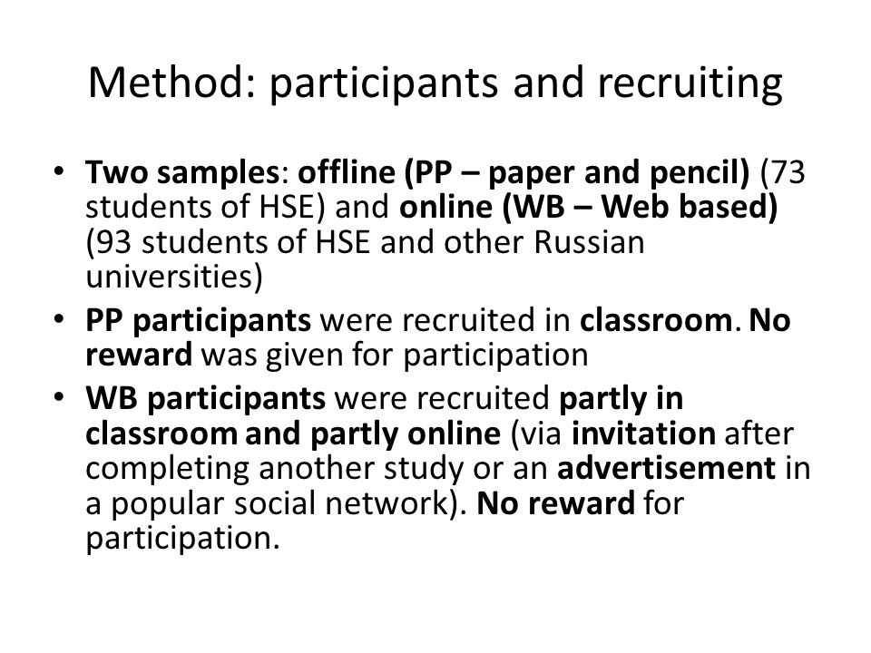 Method: participants and recruiting Two samples: offline (PP – paper and pencil) (73 students of HSE) and online (WB – Web based) (93 students of HSE and other Russian universities) PP participants were recruited in classroom.