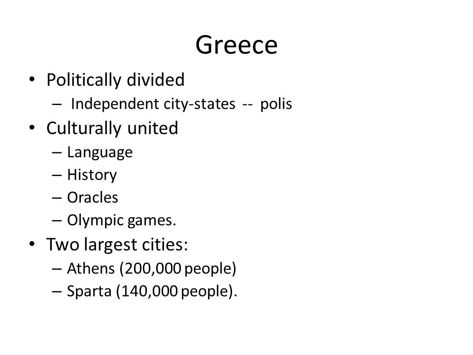 Greece Politically divided – Independent city-states -- polis Culturally united – Language – History – Oracles – Olympic games.