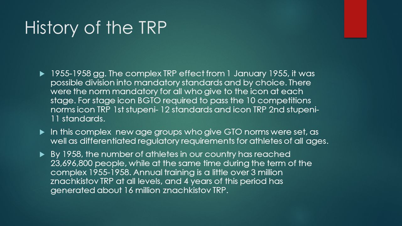 History of the TRP  1955-1958 gg.