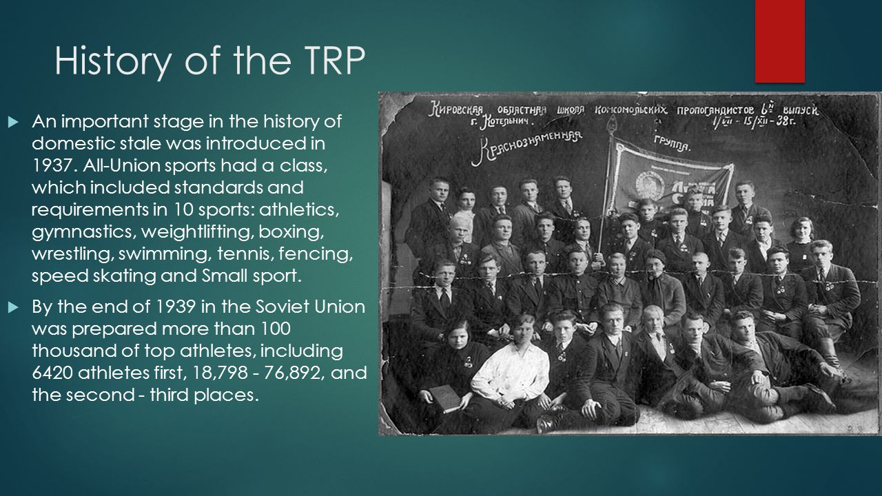 History of the TRP  An important stage in the history of domestic stale was introduced in 1937.