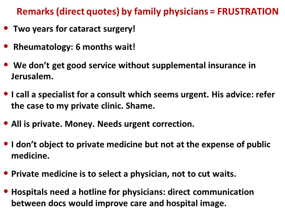 Remarks (direct quotes) by family physicians = FRUSTRATION Two years for cataract surgery! Rheumatology: 6 months wait! We don't get good service with