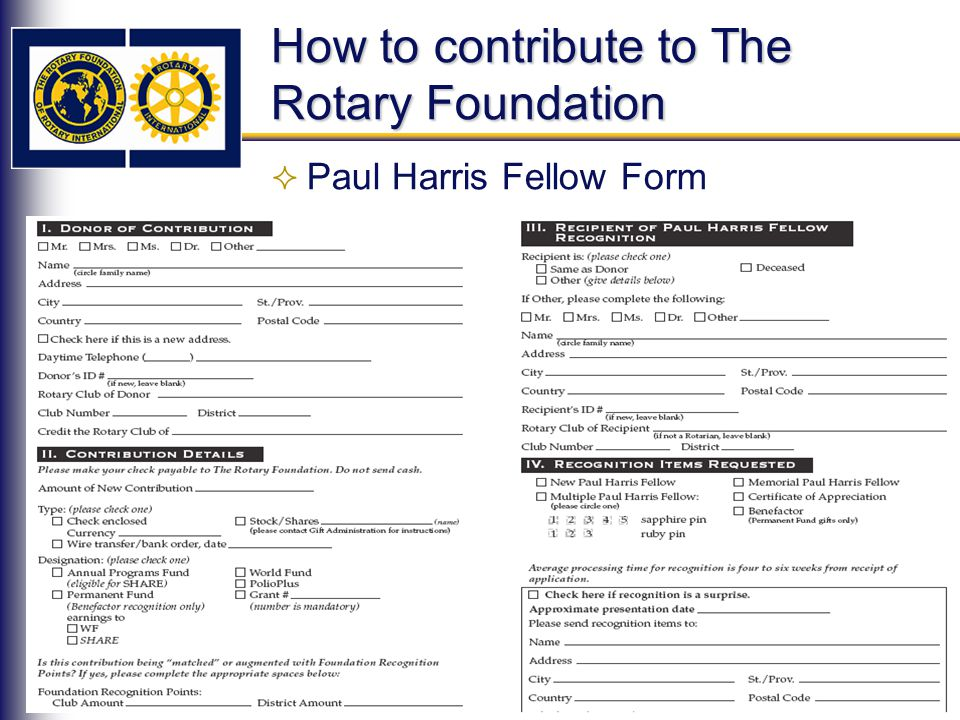 How to contribute to The Rotary Foundation  Paul Harris Fellow Form