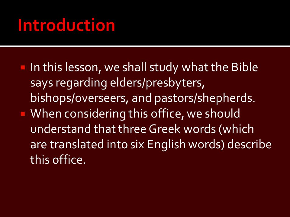  In this lesson, we shall study what the Bible says regarding elders/presbyters, bishops/overseers, and pastors/shepherds.