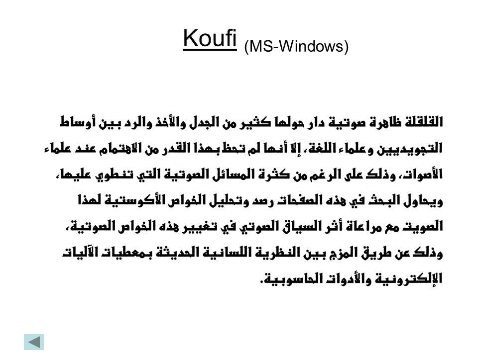 Koufi (MS-Windows)