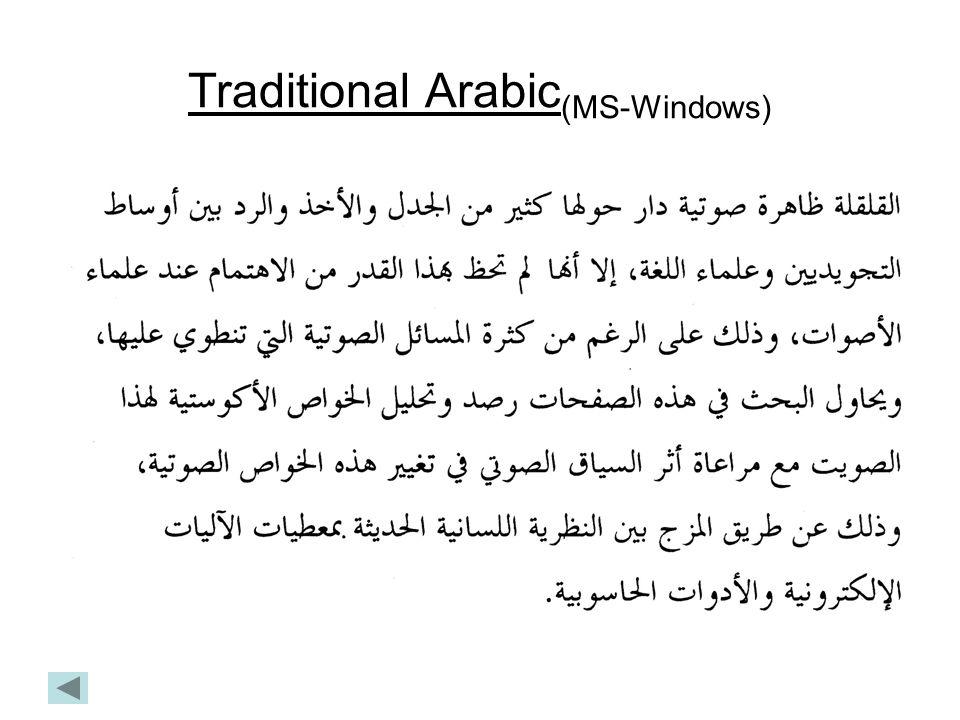 Traditional Arabic (MS-Windows)