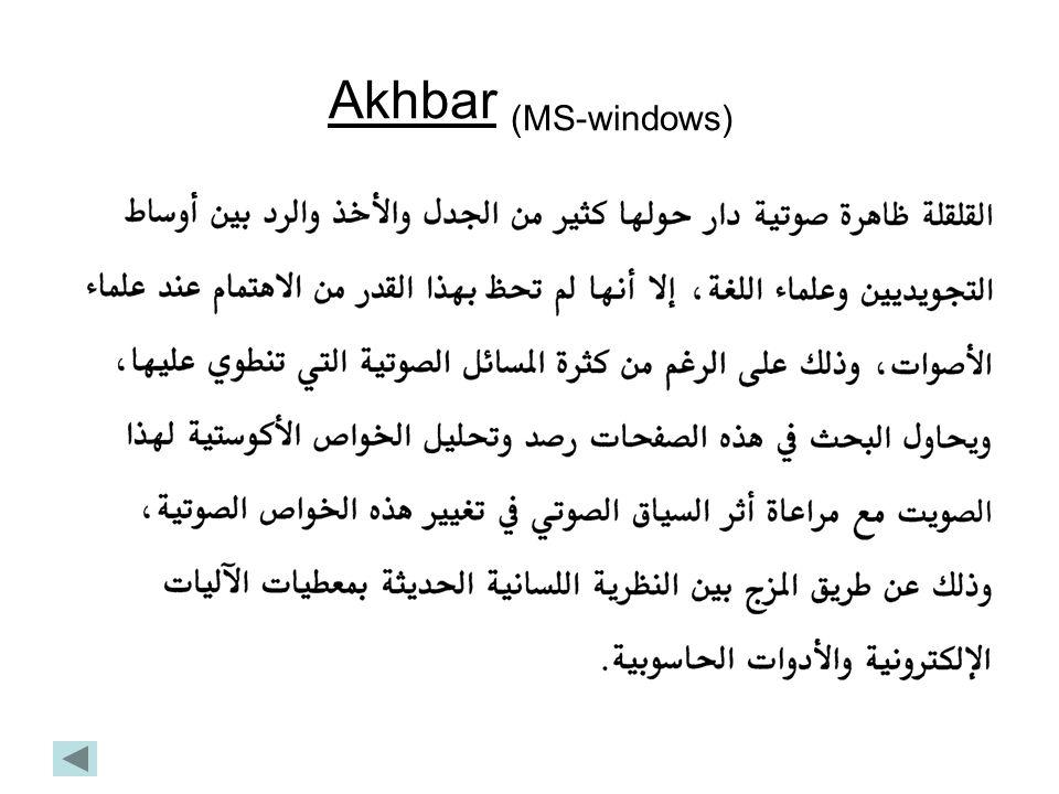 Akhbar (MS-windows)