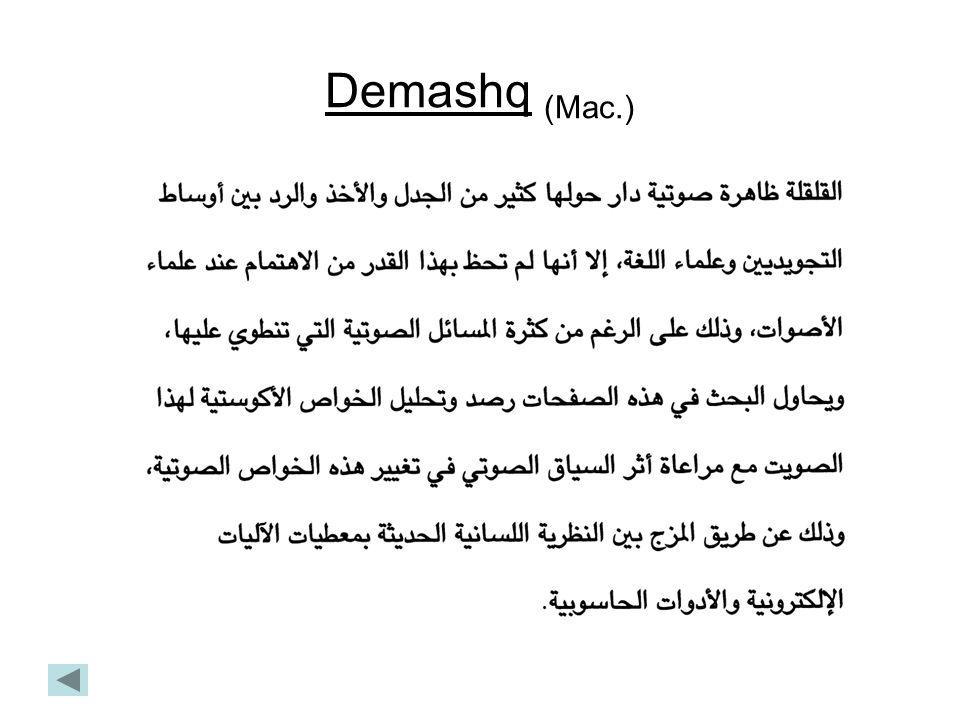 Demashq (Mac.)