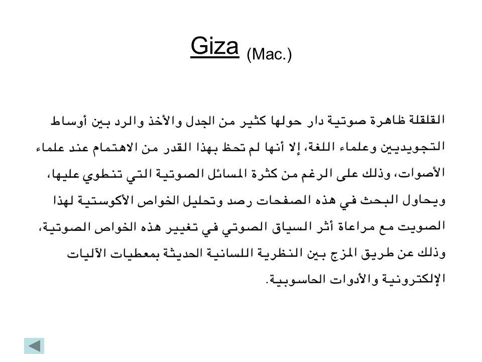 Giza (Mac.)