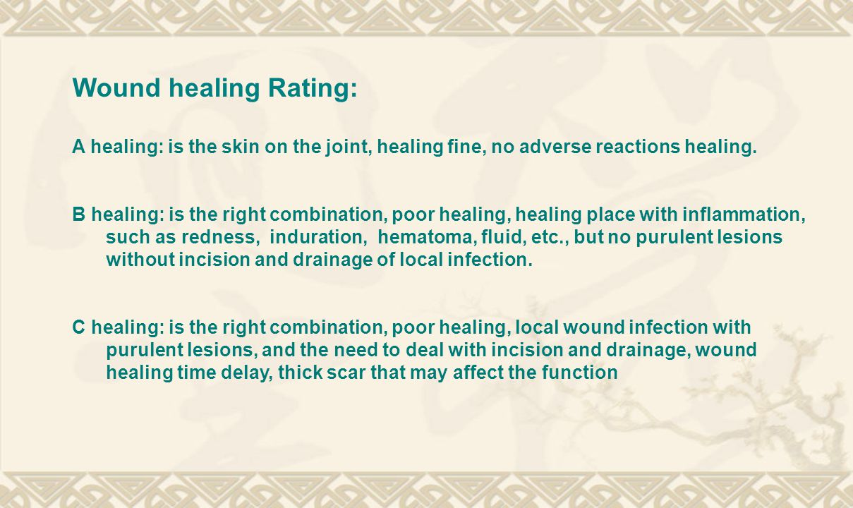 Wound healing Rating: A healing: is the skin on the joint, healing fine, no adverse reactions healing.