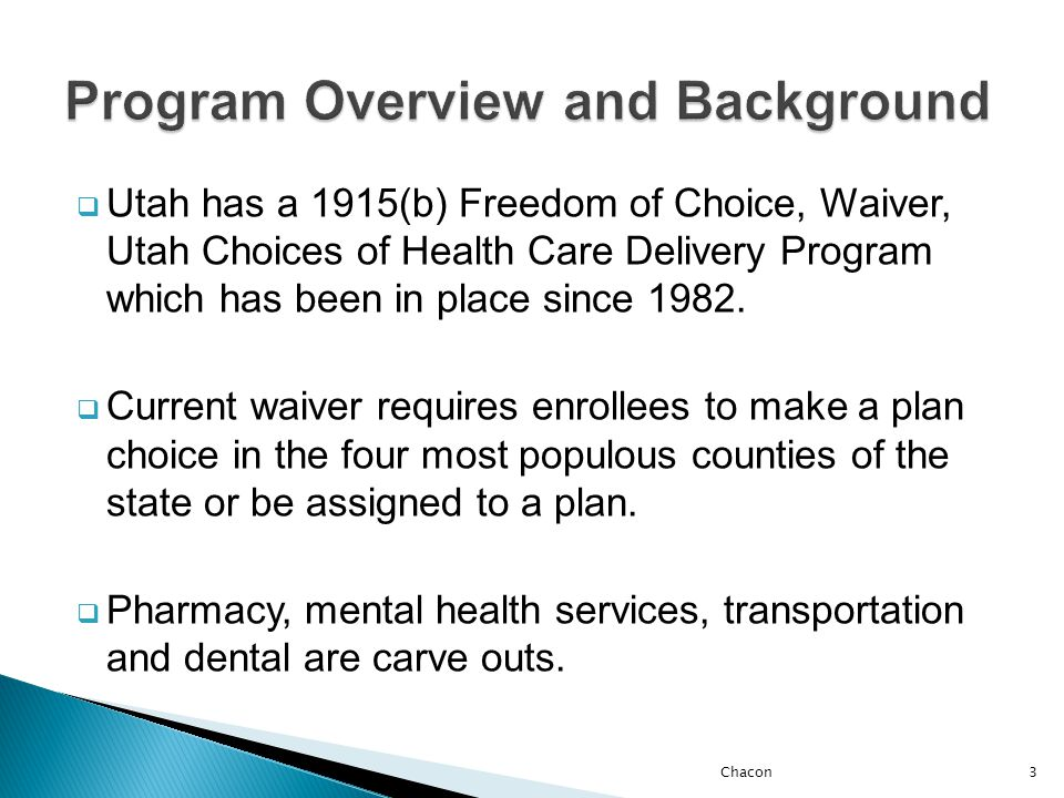  Requires submission of a waiver proposal to CMS by July 1, 2011.