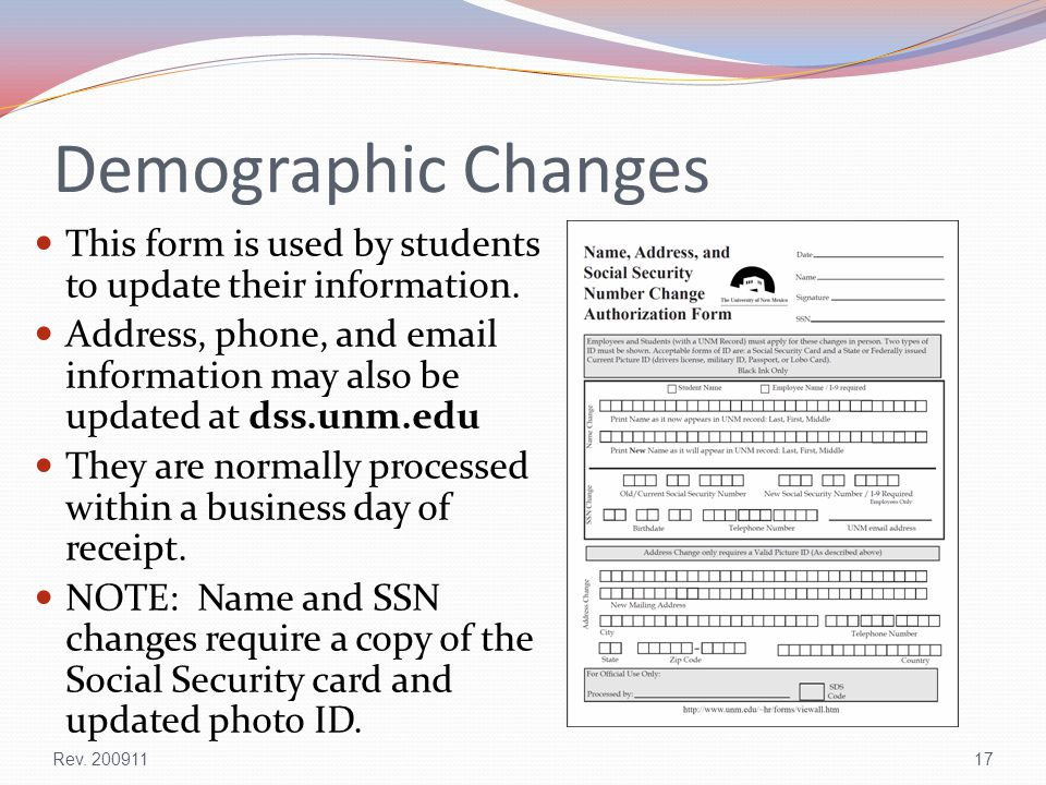 Demographic Changes This form is used by students to update their information.