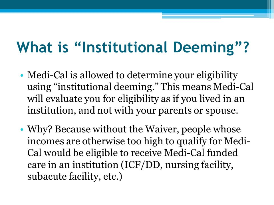 What is Institutional Deeming .