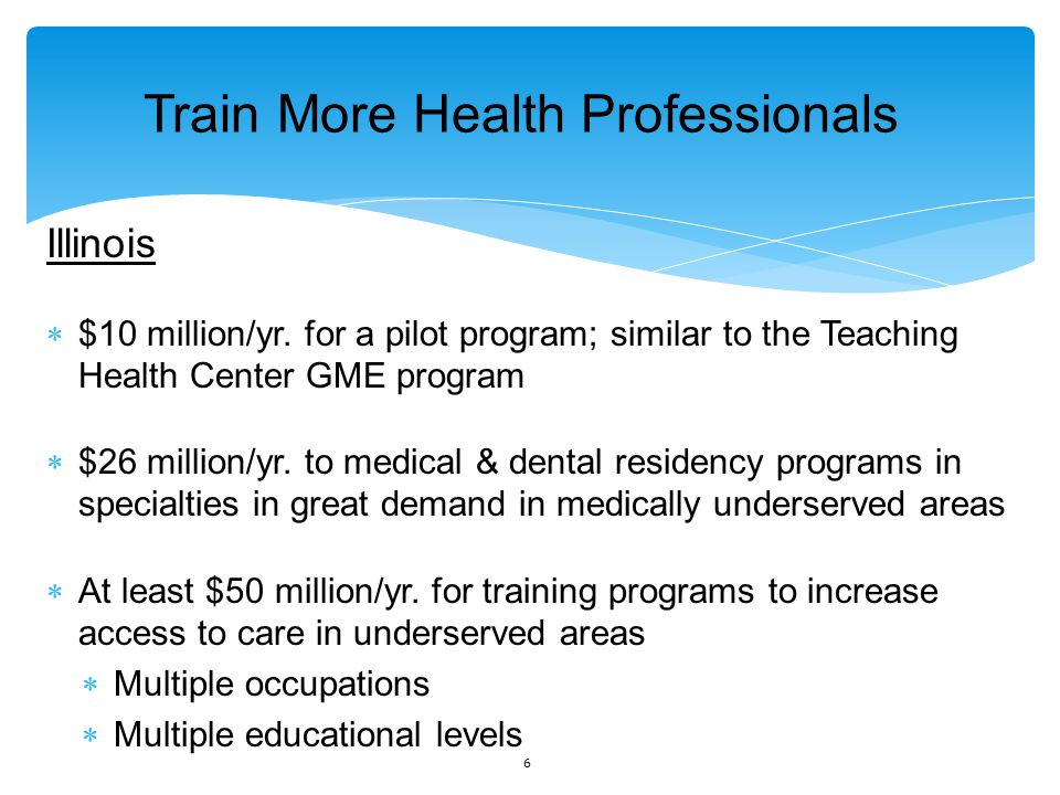 Train More Health Professionals – 2 Minnesota  Distribution of at least $21.7 million through the Medical Education and Research Costs Trust Fund  Institutions providing medical or dental education are eligible  Some funds targeted to improve access to care for underserved populations 7