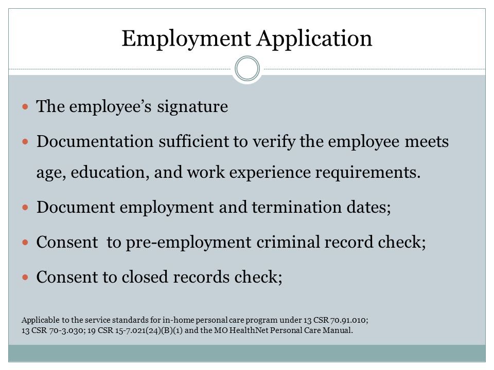 Employment Application The employee's signature Documentation sufficient to verify the employee meets age, education, and work experience requirements.