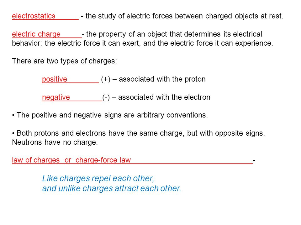 The fundamental unit of charge is the magnitude of the charge of an electron:  e  = 1.60 x 10 -19 C coulomb (C) - the SI unit of charge Charge is quantized ; it can only occur in integral multiples of e.