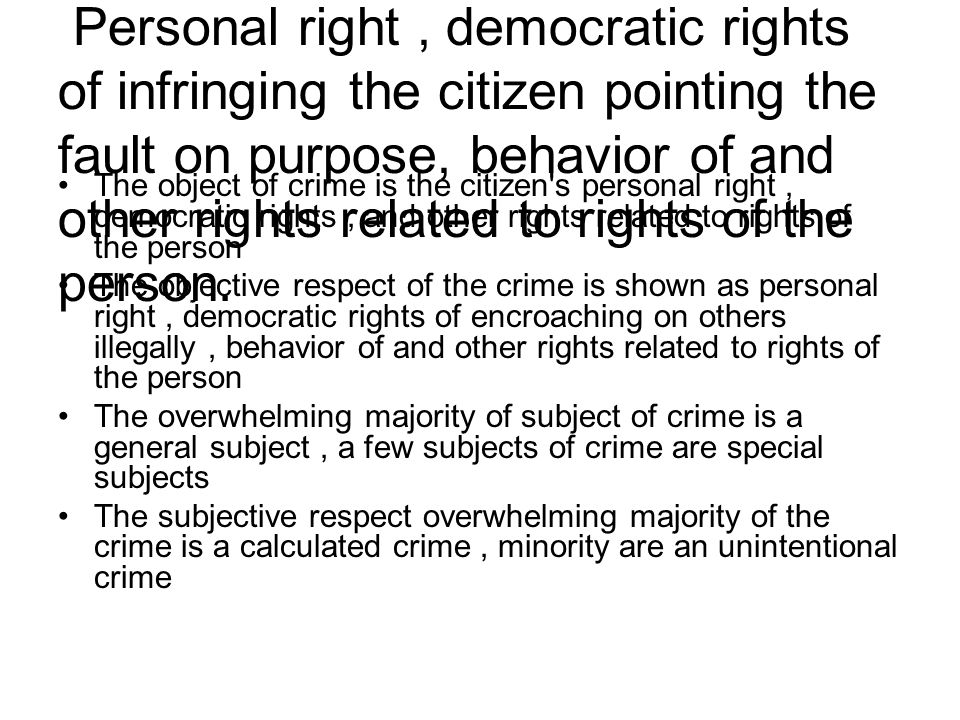 Crime of infringing upon citizen s personal right, democratic rights: Personal right, democratic rights of infringing the citizen pointing the fault on purpose, behavior of and other rights related to rights of the person.