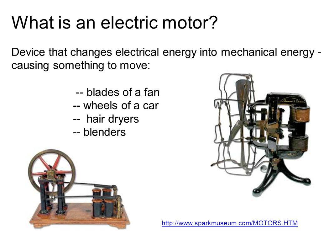 What is an electric motor.