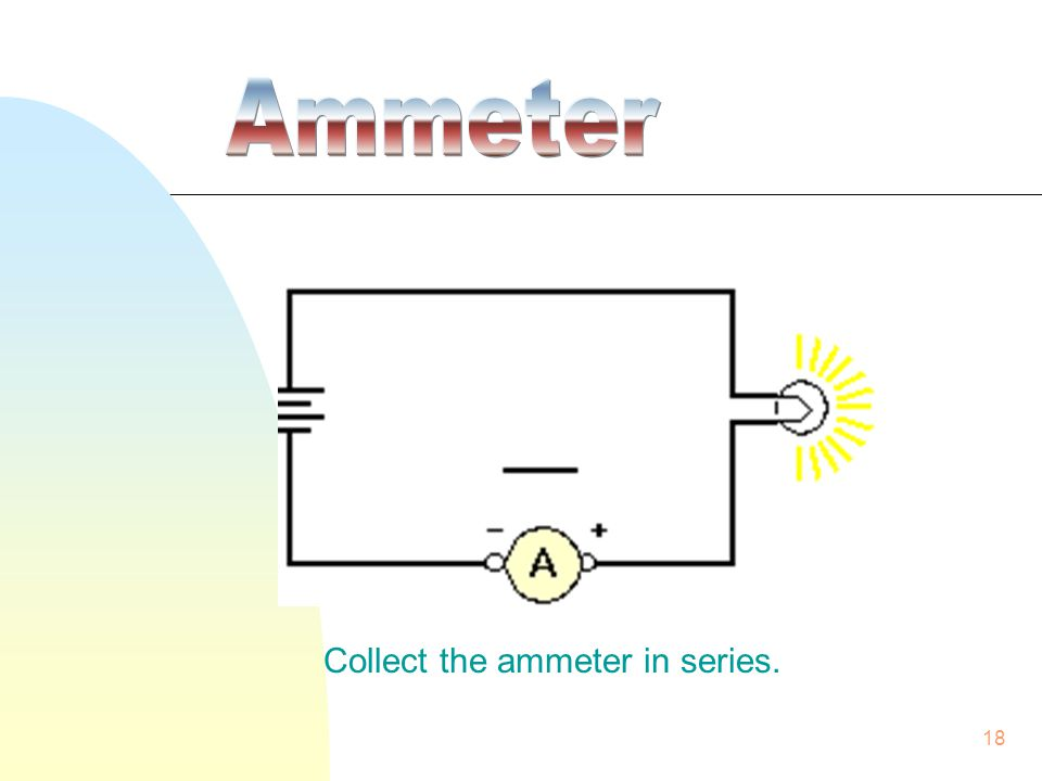 17 The unit of the ammeter is (A) or (mA).