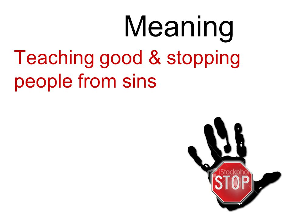 Meaning Teaching good & stopping people from sins