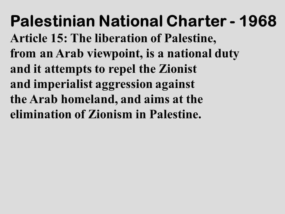 Palestinian National Charter - 1968 Article 15: The liberation of Palestine, from an Arab viewpoint, is a national duty and it attempts to repel the Z