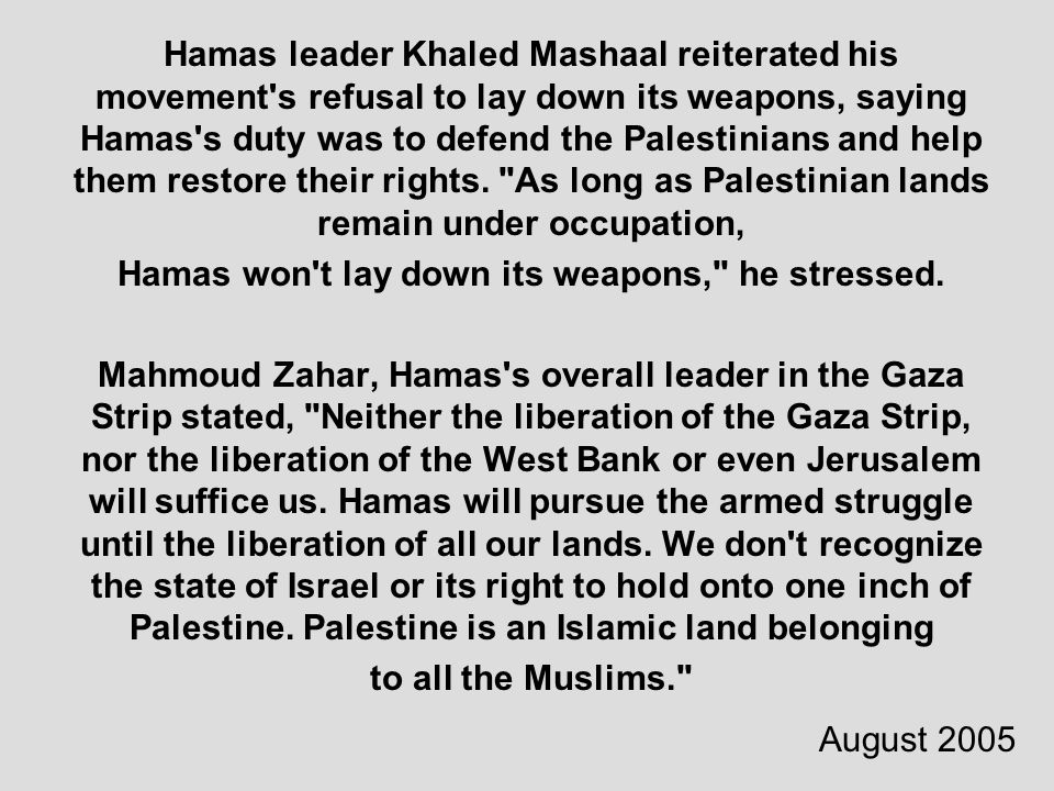 Hamas leader Khaled Mashaal reiterated his movement's refusal to lay down its weapons, saying Hamas's duty was to defend the Palestinians and help the